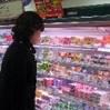 Yogurt selection in the dairy aisle.